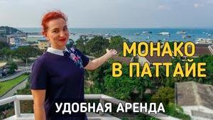 Канал Tatiana Maksimova