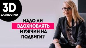 Канал Татьяна Brain