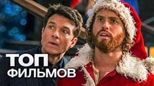 Канал ТОП ФИЛЬМОВ - KOKAREV