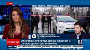 Канал 112 Украина