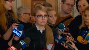 Канал Юлия Тимошенко (Юлія Тимошенко)