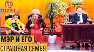 Канал ЮМОР ICTV - Официальный канал