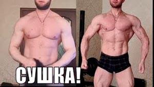 Канал Юрий Спасокукоцкий - Фитнес , Диета, Обо Всём