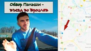 Канал Виталий Мирошниченко
