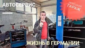 Канал Владимир Брейзе