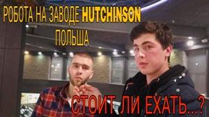 Канал Владислав Кулаковский