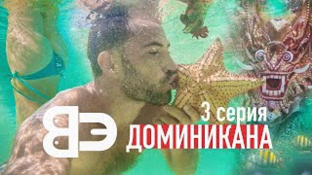 Канал ВОКРУГ ЭТО - Алекс Стаканов