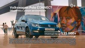 Канал Volkswagen Russia