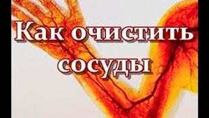 Канал Ваше здоровье в ваших руках - Иринка Калинка