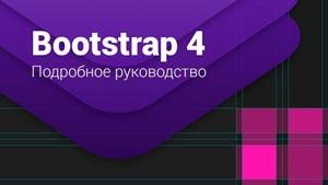 Канал WebDesign Master