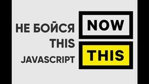 Канал WebDev с нуля - Алекс Лущенко