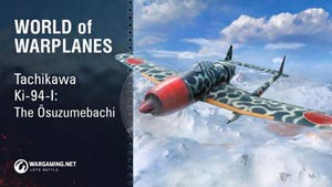 Канал ворлд оф ворплейнс World Of Warplanes (WoWP)