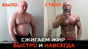 Канал Ярослав Брин