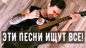 Канал Уроки Гитары - Уроки Игры На Гитаре с Нуля (Stixatvorez)