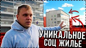 Канал YuraPaPu - Жизнь в Финляндии