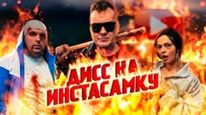 Канал канал Юрий Хованский